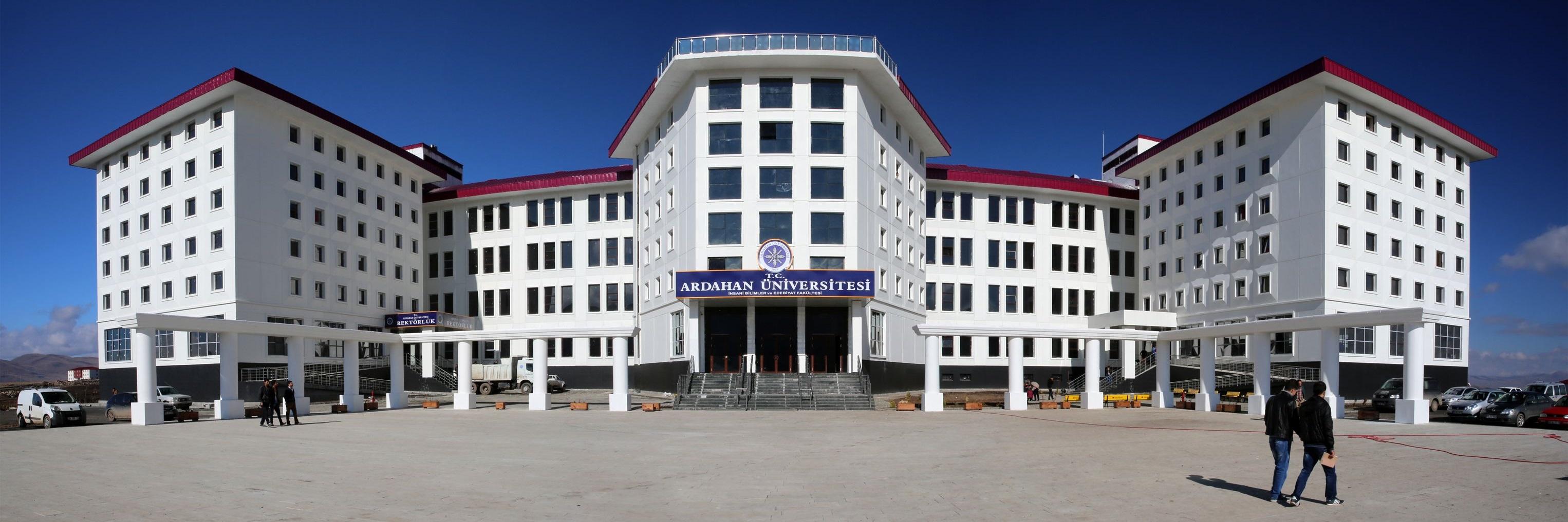 Ardahan Üniversitesi 2021 Taban Puanları ve Başarı Sıralamaları