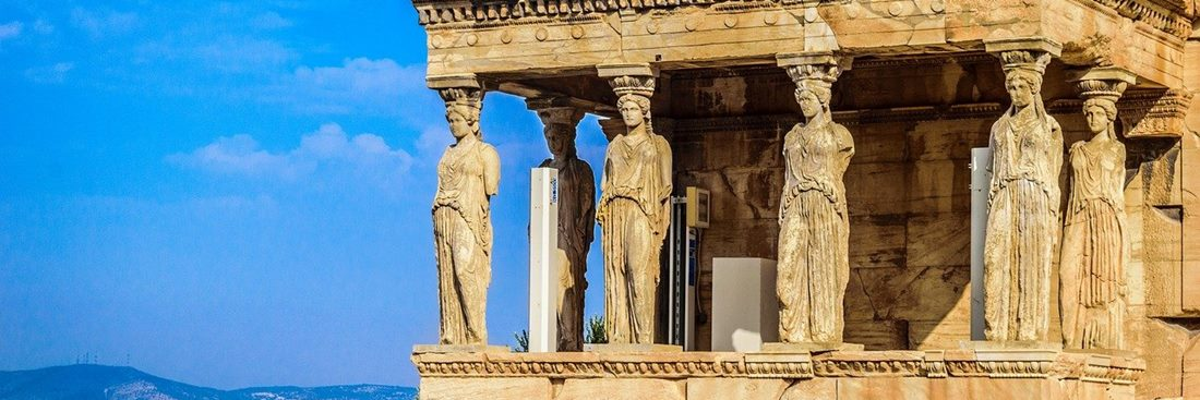 Arkeoloji ve Sanat Tarihi 2021 Taban Puanları ve Başarı Sıralamaları