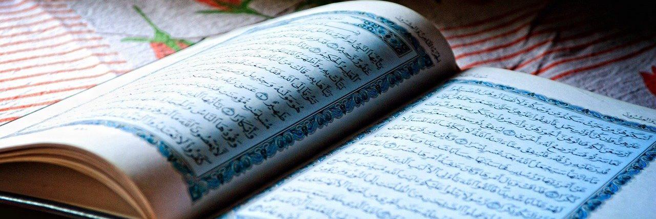 İslami İlimler 2021 Taban Puanları ve Başarı Sıralamaları