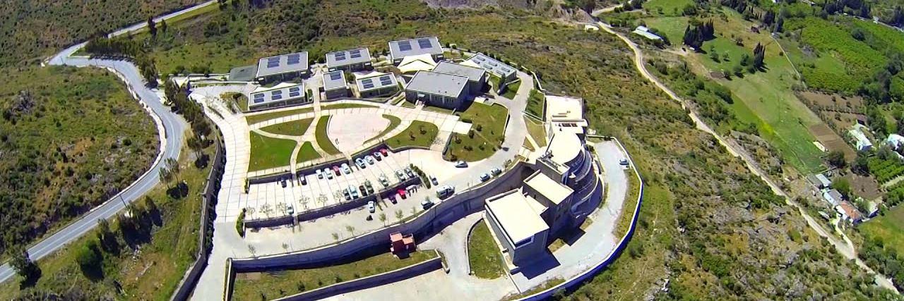 Muğla Sıtkı Koçman Üniversitesi 2021 Taban Puanları ve Başarı Sıralamaları